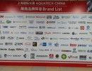 Выставка AQUATECH CHINA июнь 2015 г.